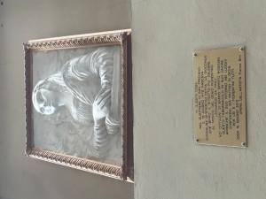 Monalisa, via Sguazza, Florence