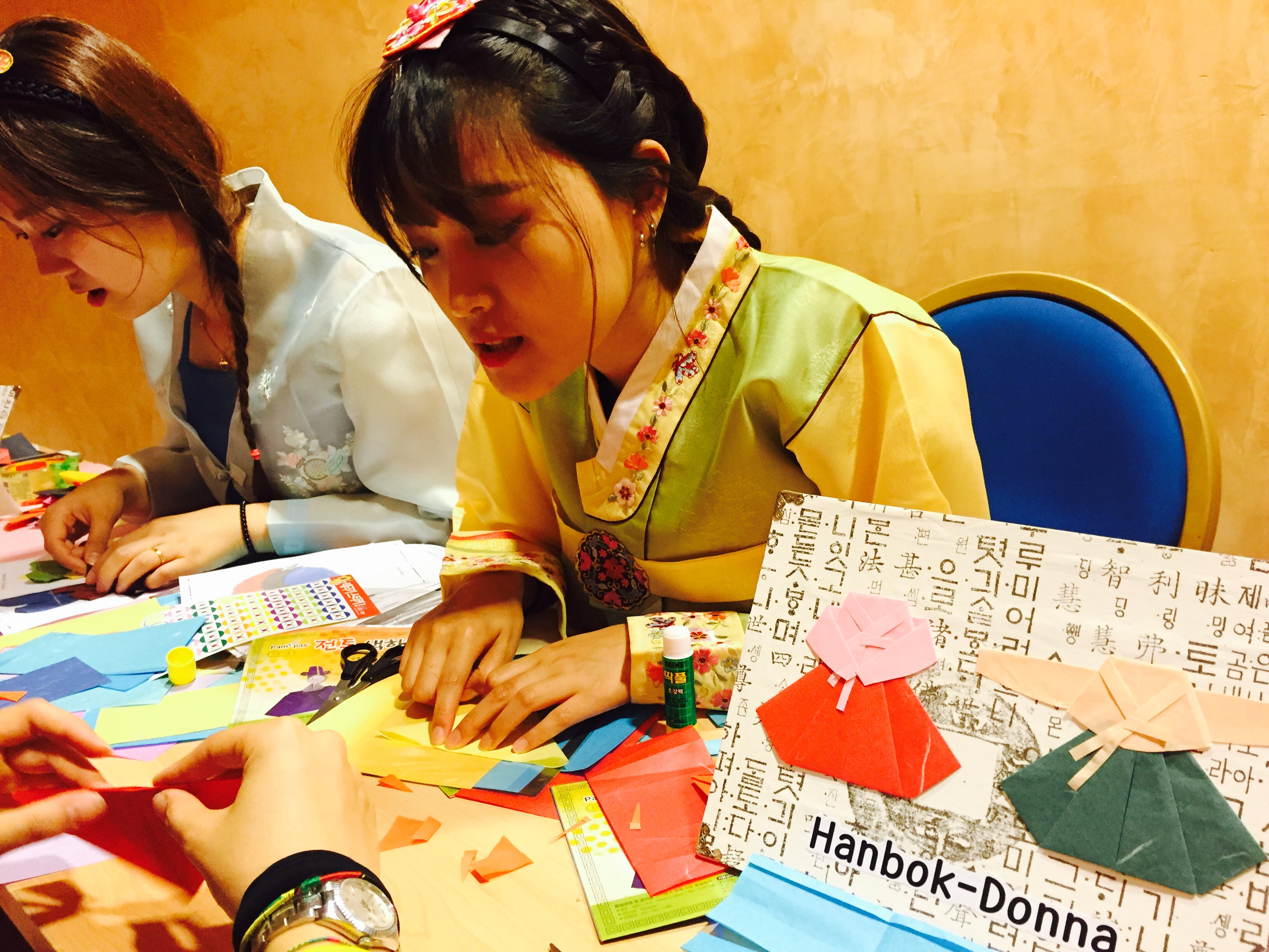 Say Hanbok – the traditional Korean dress